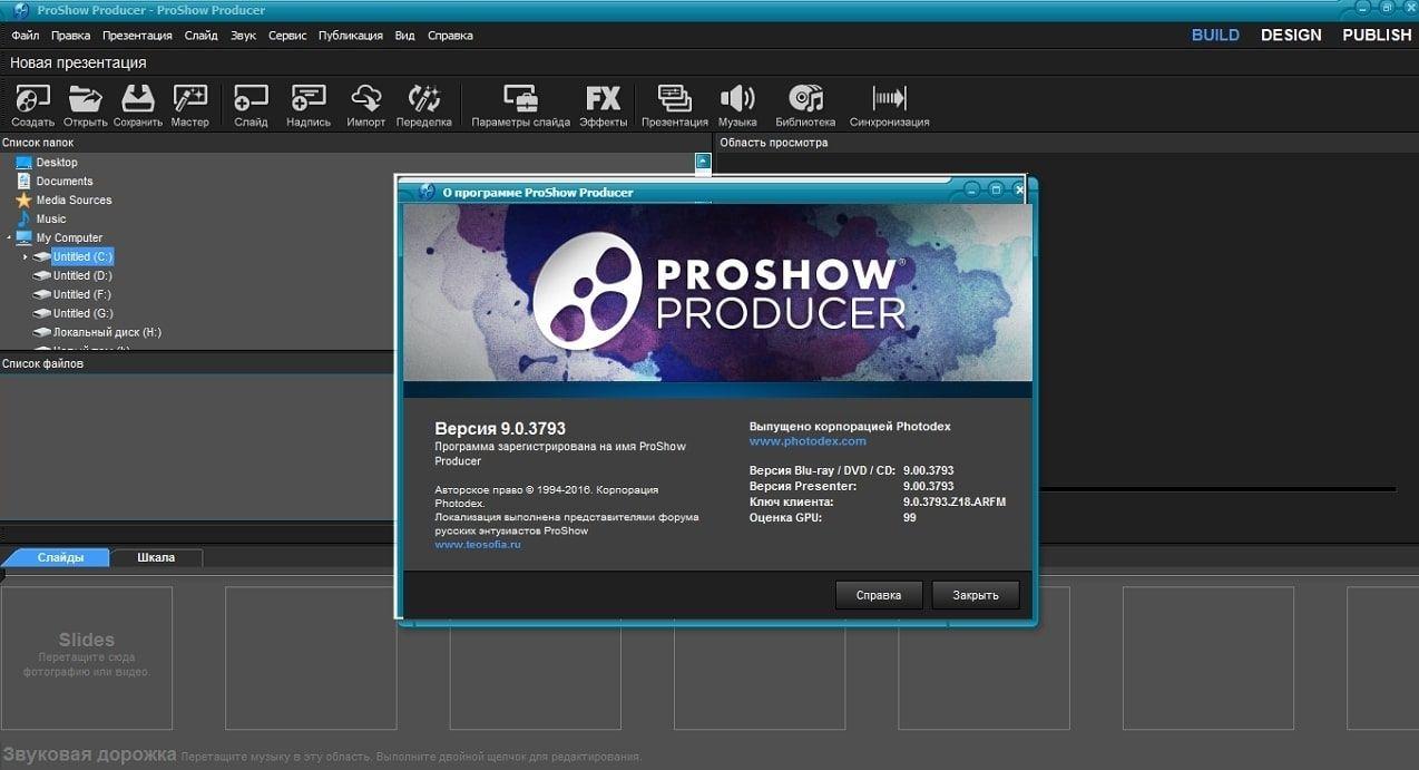 Giới thiệu phần mềm ProShow Producer