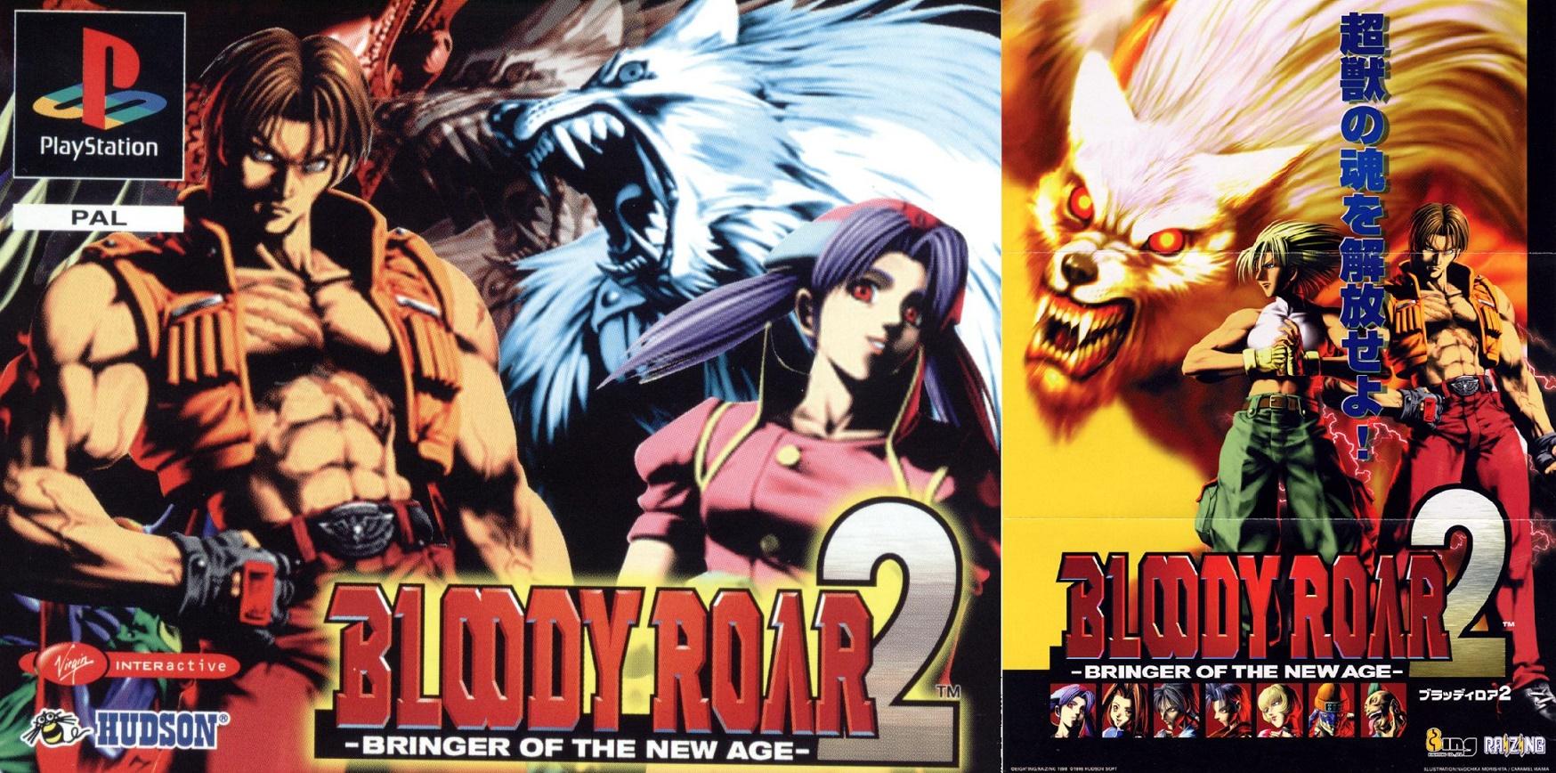 Giới thiệu Bloody Roar 2 - Game đấu trường thú