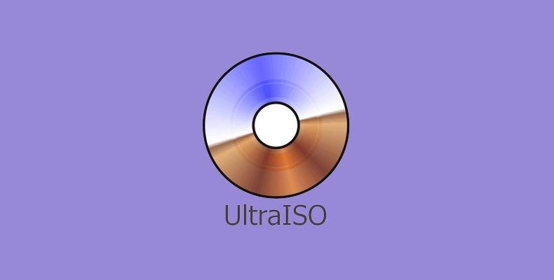 UltraISO là gì?