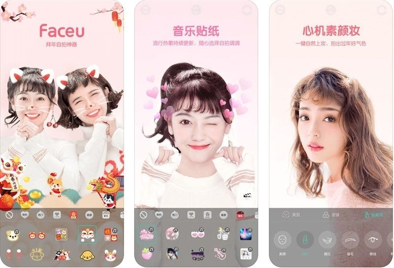 App chỉnh ảnh Trung Quốc FaceU