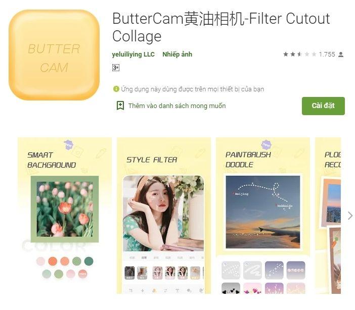Butter Camera (黄油相机)